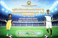 Phnom Penh City Center Launches Football Clinic and U-14 Underprivileged Children Football Tournament