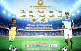 Phnom Penh City Center Launches Football Clinic and U-14 Underprivileged Children Football Tournament